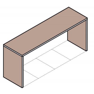 Meuble - 4 cube - Ruck